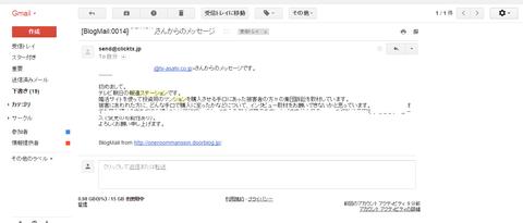 com   Gmail