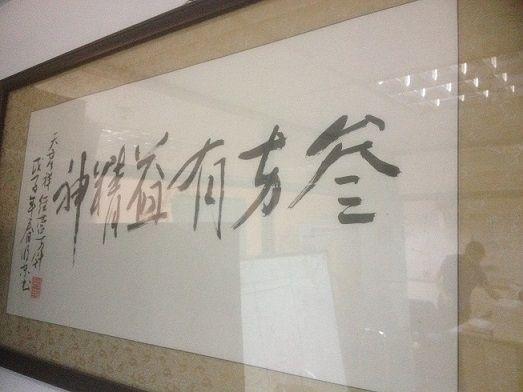 上海 001