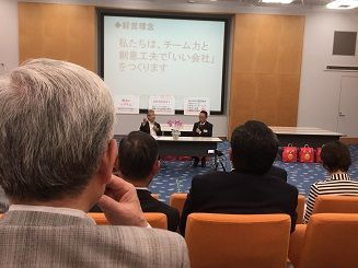新潟〜東京・昇格祝い 030