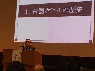 学会・台湾 006