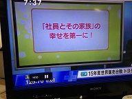 坂本先生 010