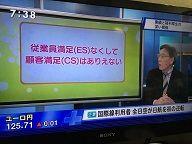 坂本先生 011