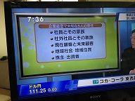坂本先生 009