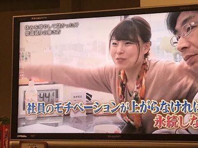 テレビ大阪 038