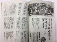 徳島・江津 041