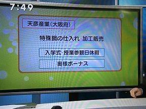 坂本先生 013
