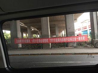 上海 021