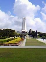 平和祈念公園 塔