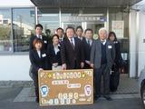 奈良工業会