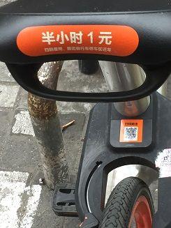 上海 012