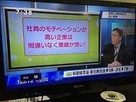 坂本先生 012