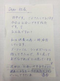 静新21・坂本教授 022