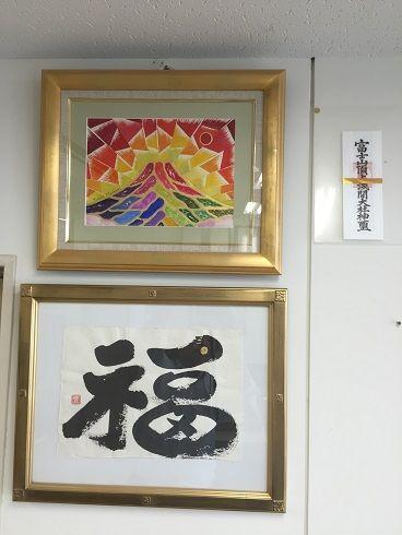近鉄・吉祥富士 014