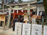 五社明神社