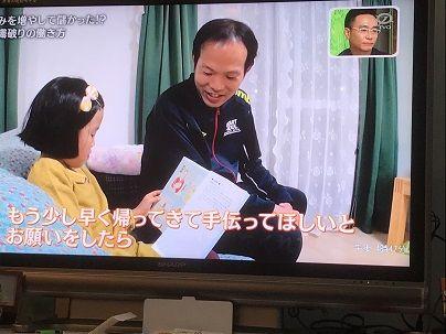 テレビ大阪 013