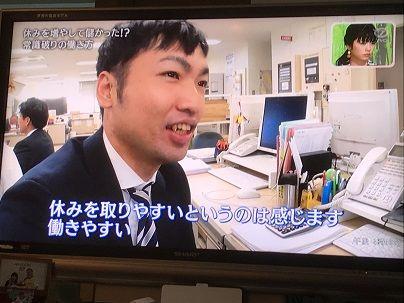テレビ大阪 010