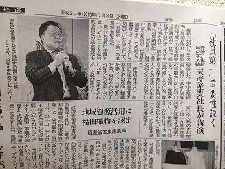 静新21・坂本教授 021