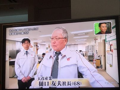 テレビ大阪 008