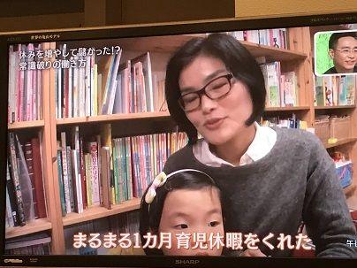 テレビ大阪 023