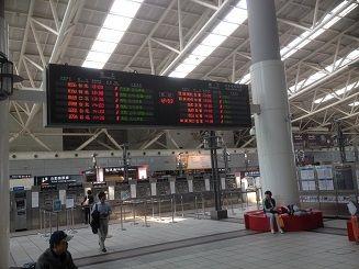 台湾 006