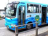 八代市の「みなバス」
