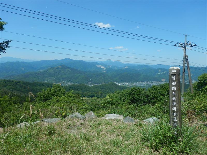 寄居町の釜伏山 : 日常探求とこ...