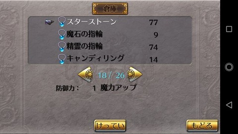 Screenshot_20190919-011109_R