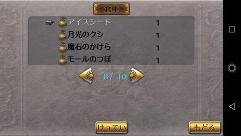 Screenshot_20190919-021426_R