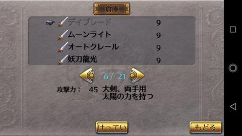 Screenshot_20190919-010926_R