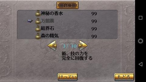 Screenshot_20190906-190532_R