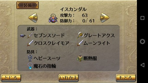 Screenshot_20190920-020723_R