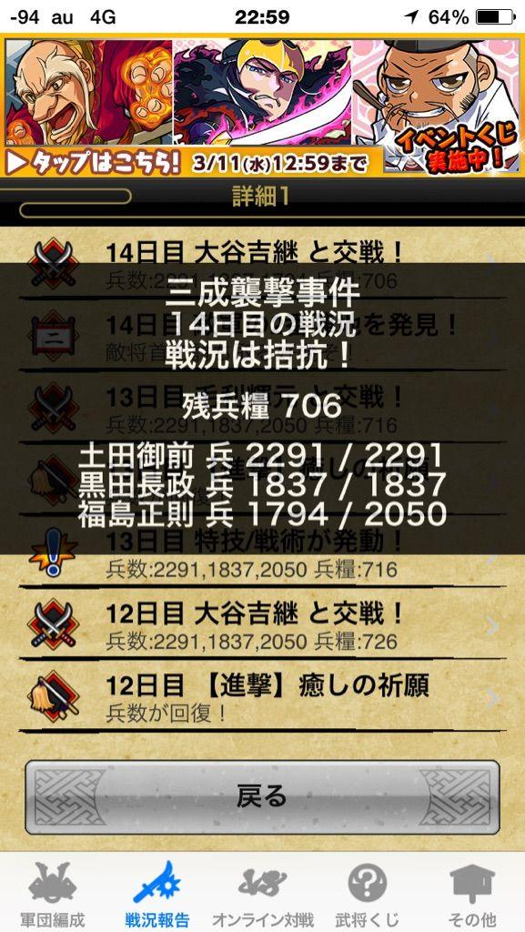 2015-03-10-22-59-49