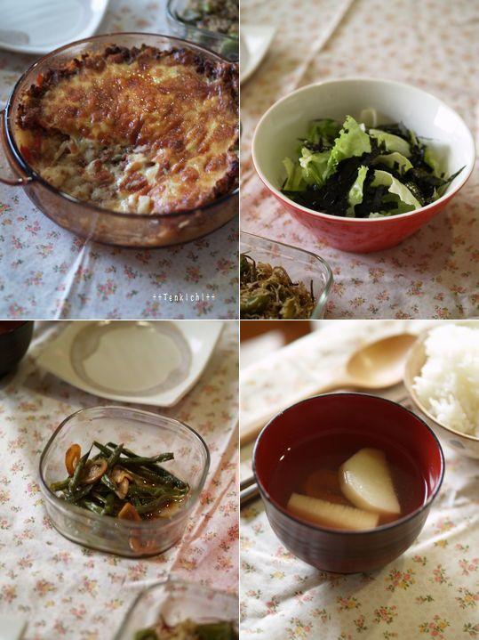 母ちゃんちの晩御飯とどたばた日記-お吸い物ヒット