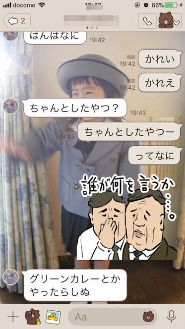 IMG_8723