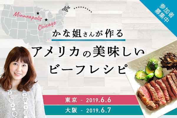 pic_event_fairs_2019_kanae