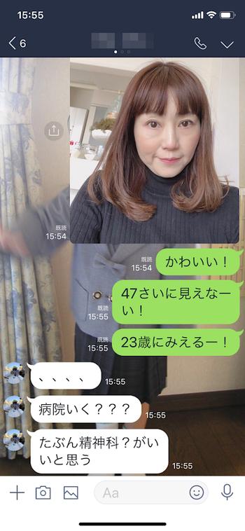 IMG_8984