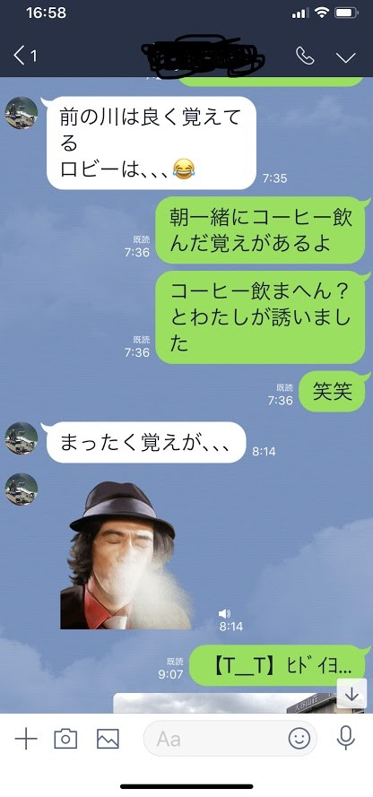 IMG_5099