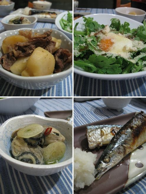秋刀魚おいしい~