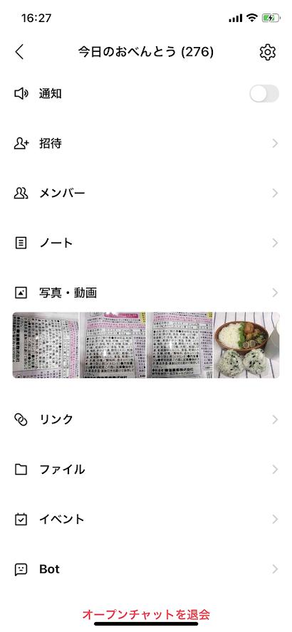 IMG_8104