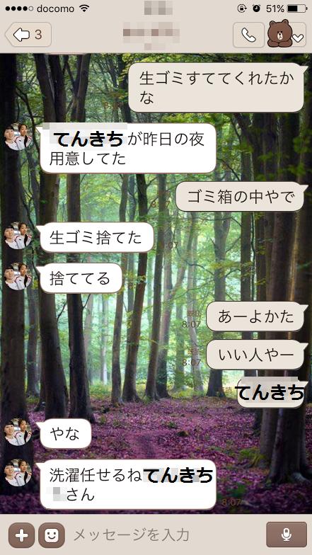 IMG_3266