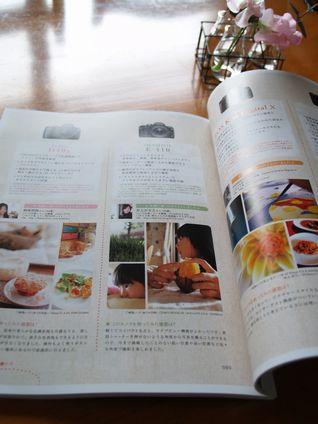 tenkichiのブログ