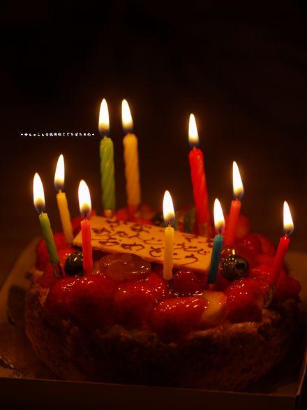 燃えそうなケーキ