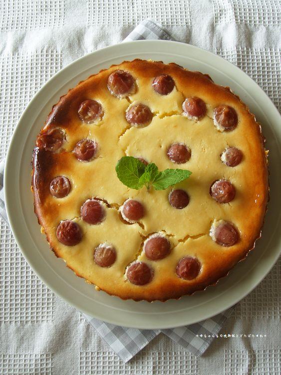 ぶどうのチーズタルト