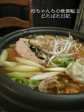 キムチ風味鍋