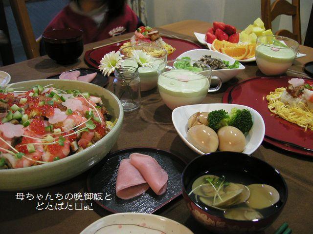 2006年3月3日(雛祭り)