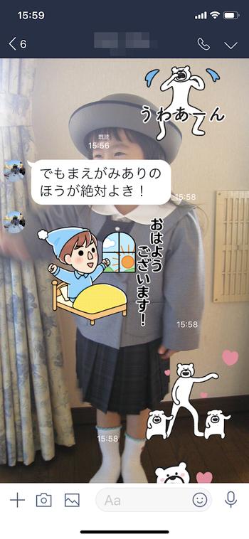 IMG_8985