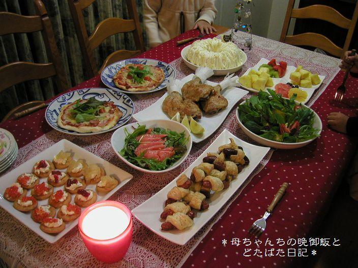 クリスマスイブの食卓  井上かなえオフィシャルブログ