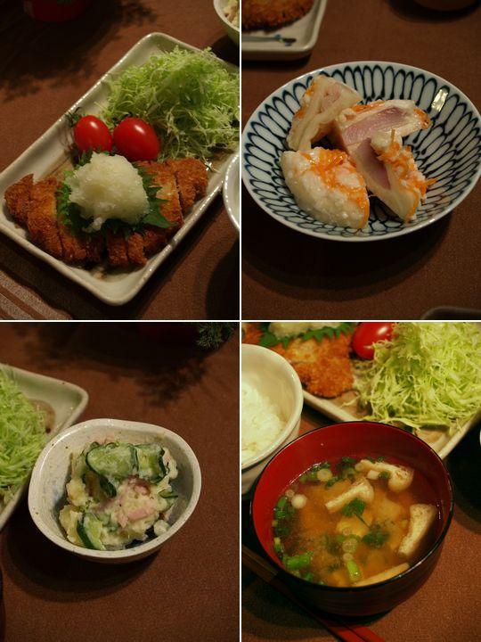 美味しかったかぶら寿司