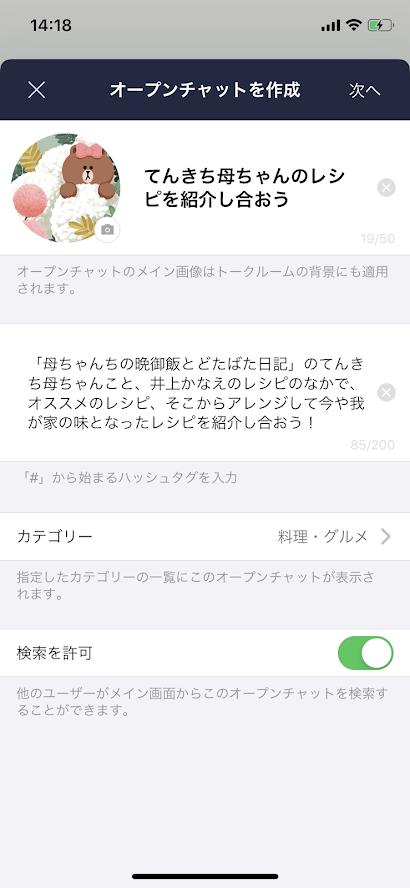 IMG_7755
