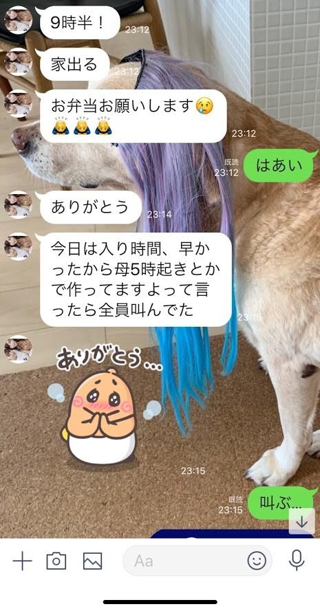 IMG_7770